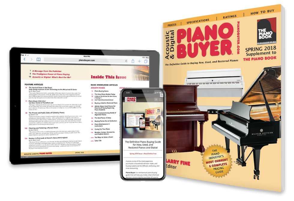 پیانو بایر ،راهنمای خرید پیانو