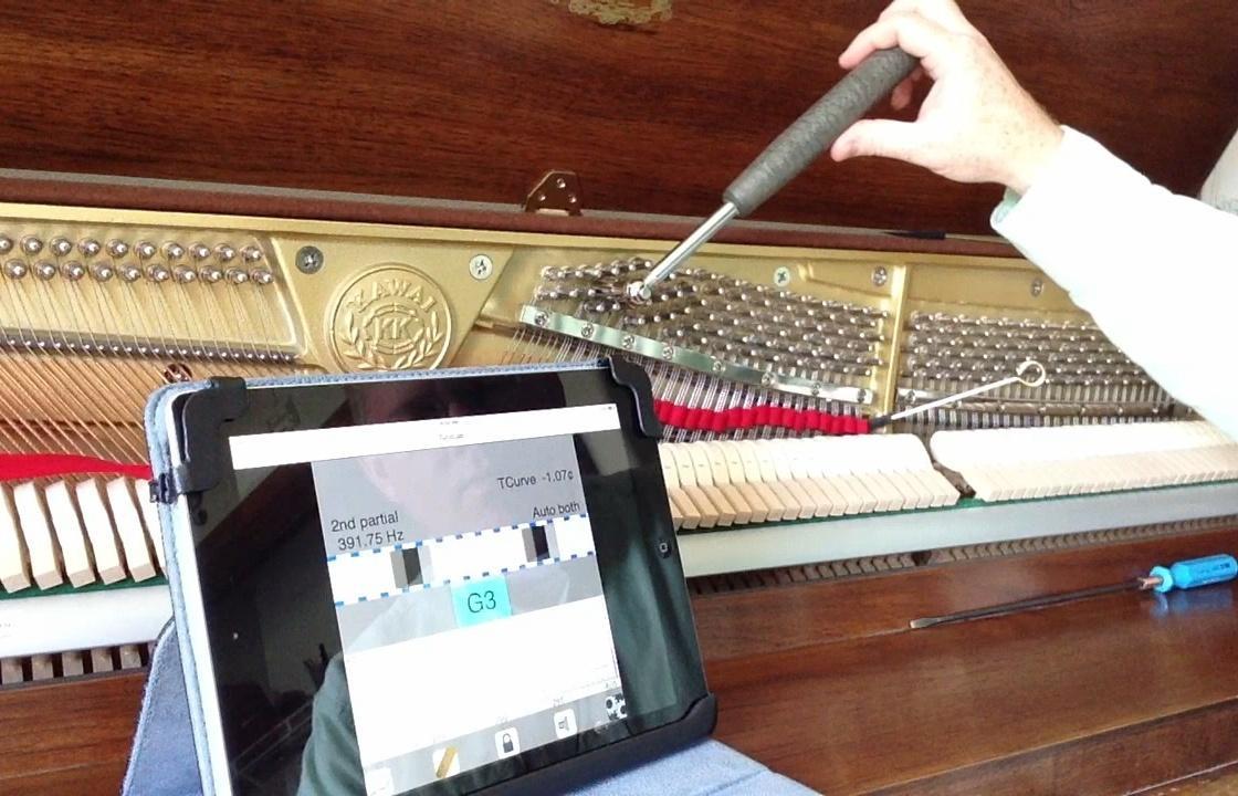 برنامه کوک پیانو